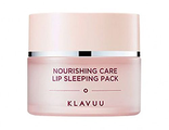 Ночная Маска Для Губ - KLAVUU Nourishing Care Lip Sleeping Pack