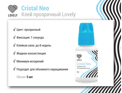 "Клей Lovely ""Neo crystal"" 5мл"