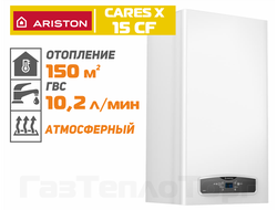 Ariston Cares X 15 CF