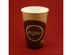 Бумажный стакан 400мл  Coffee take away 50шт/уп