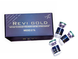 REVI MESO GOLD 2% (набор 3шт*2мл)