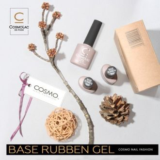 Каучуковая база CosmoLac Rubber Base Gel 14мл