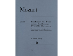 Mozart Horn Concerto no. 1 D major K. 412/514