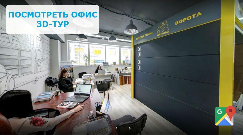 Салон ворот из сэендвич панелей - Харьков, Одесса, Киев, Днепр