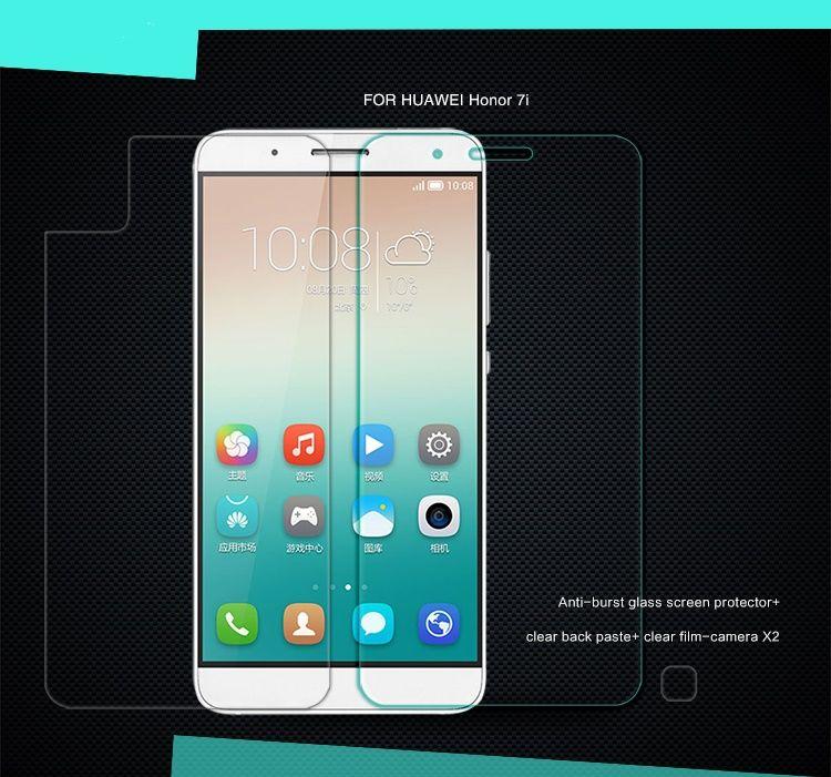 Защитное стекло для Huawei Honor 7i
