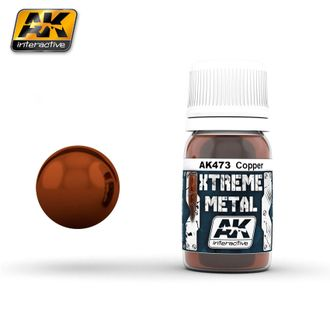 AK Interactive: металлик Xtreme Metal Copper