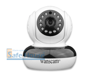 Поворотная Wi-Fi IP-камера Wanscam HW0046 (Photo-03)_gsmohrana.com.ua