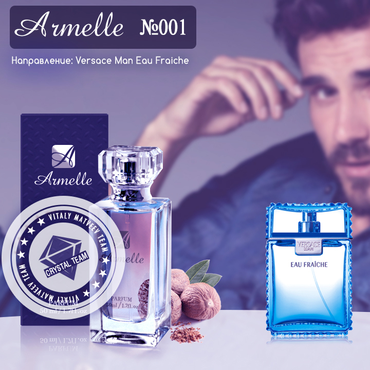 № 001. Versace Man Eau Fraiche https://armelle-one.ru/products/armelle-001