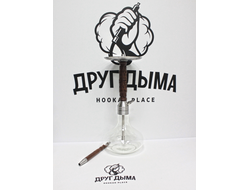 Кальян Hookah Tree Single Cutter