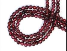 Бусины Гранат, шар 12 мм