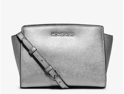 Сумка Michael Kors Selma Medium Messenger Saffiano Leather (Серебряная)