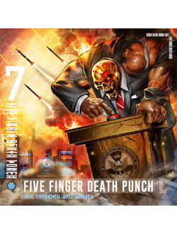 Five Finger Death - And Justice For None CD