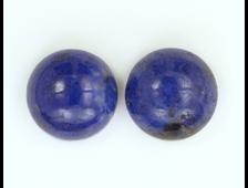 Кабошон Дюмортьерит в ассортименте, круг, Мозамбик (12*6 мм, 1,7 г) №15160