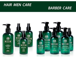 HAIR MEN Barber Care