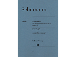 Robert Schumann Song Cycle op. 24