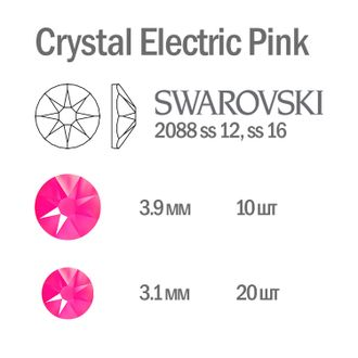 Мини-микс страз для маникюра Crystal Electric Pink - 30 шт