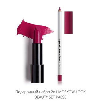 MOSKOW LOOK BEAUTY SET PAESE