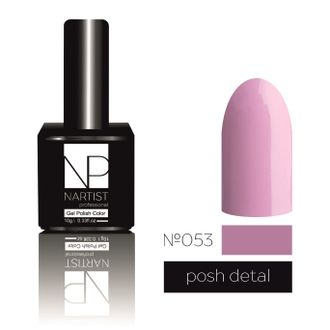 Nartist 053 Posh Detal 10 ml.