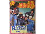 Sounds Magazine November 1980 Ramones, Pauline Murray, Pink Floyd, Harry Nilsson, Erfolg Inside Archive