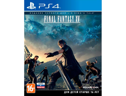 Купить PS4 Final Fantasy XV Day One Edition (б/у)