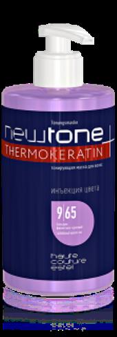 Тонирующая маска для волос 500 мл NEWTONE 9/65, блондин фиолетово-красный