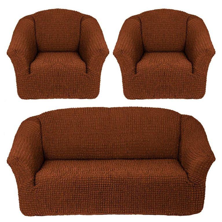 Чехол на диван и 2 кресла евро, Темно-рыжий 209