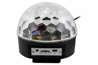 Диско-шар LED RGB Magic Ball Light
