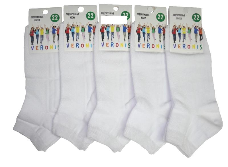 Веронис носки подростковые сетка укороченные, хлопок с лайкрой белые Арт. D-22, 10 пар (1 упаковка)
