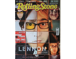 Rolling Stone Germany Magazine June 1998 Julia And Sean Lennon, Иностранные журналы, Intpress