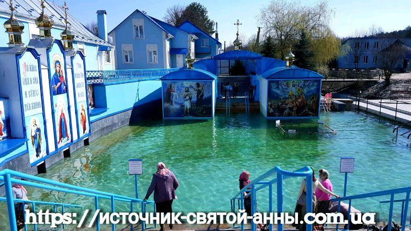 Купель Святой Анны Онишковцы фото