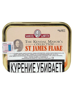Трубочный Samuel Gawith - St James Flake (Банка - 50 гр)