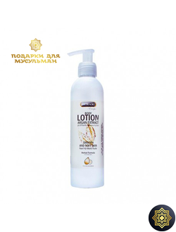 Лосьон для тела с экстрактом аргана Hemani body lotion argan extract 200ml.