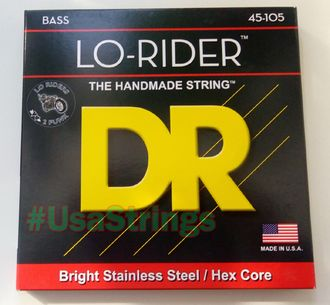 DR MH-45 Lo-Rider 45-105 Medium