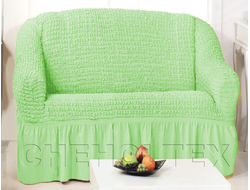 Чехол Стандарт на 2-х местный диван, цвет Фисташковый