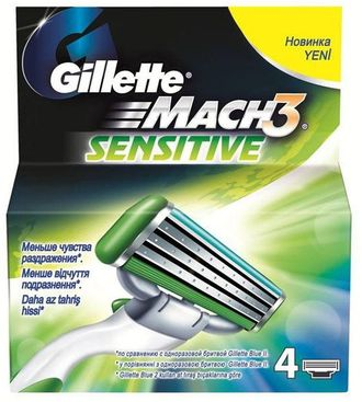Gillette Mack3 Sensitive-  4 шт.