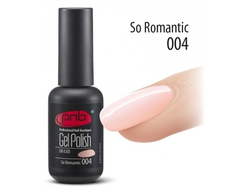 Гель лак PNB № 004 So Romantic 8 мл