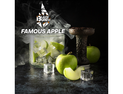 Табак Black Burn Famous Apple Зеленое Яблоко Со Льдом 200 гр