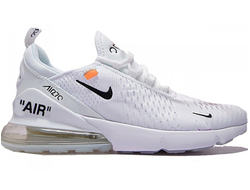 Nike Air Max 270 Off White Белые