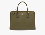 Prada Galleria Bag Military Green 33