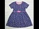 Платье для девочки (Артикул 5325)