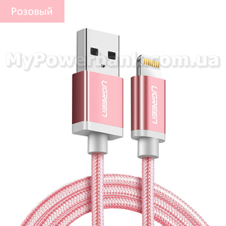 Ugreen MFi Lightning (Нейлон) (1,5м)