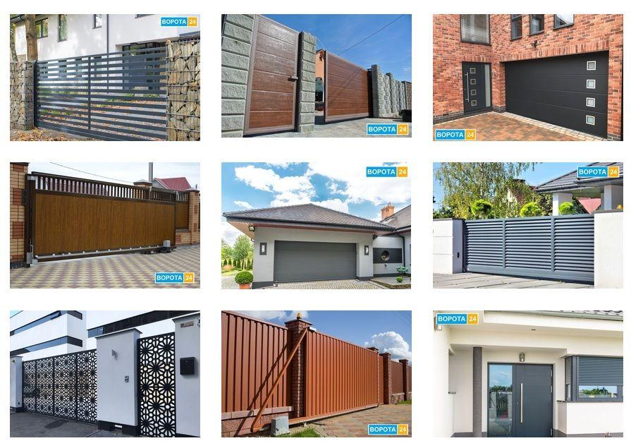 Примеры и фотографии ворот - красивые примеры изготовления - выбрать дизайн и стиль