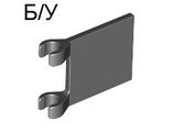 ! Б/У - Flag 2 x 2 Square, Dark Gray (2335) - Б/У