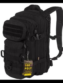 Тактический рюкзак Gongtex Assault Чёрный (Black)