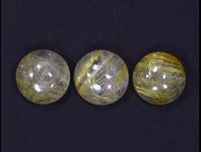 Кабошон Кварц с рутилом в ассортименте, круг (7,5*3,5 мм, 0,3 г) №15159