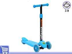 САМОКАТ SCOOTER MINI (СИНИЙ) Kiddy-bikes