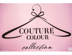 Базы и топы COUTURE Colour