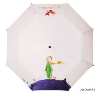 The Little Prince Umbrella