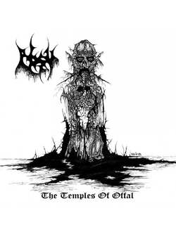 Absu - The Temples Of Offal / Return Of The Ancients white LP, тираж 300 копий.