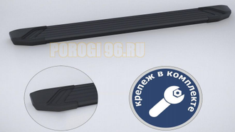 Пороги на Hyundai Santa Fe (2006-2012) Black Start